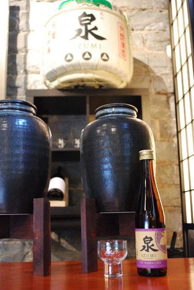 Ontario Spring Water Sake