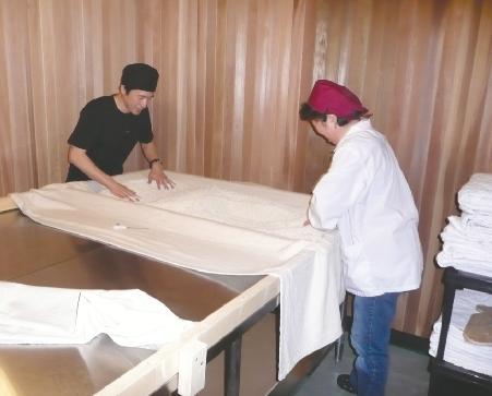 Koji Making