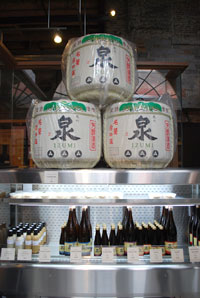 LCBO's Sake Event