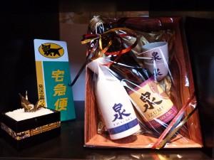gift warm sake takkyubin