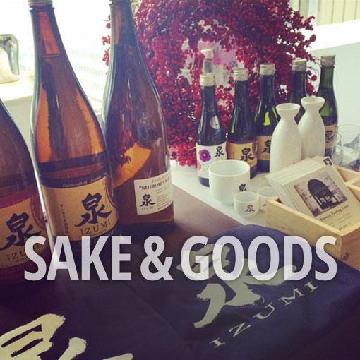 sake goods