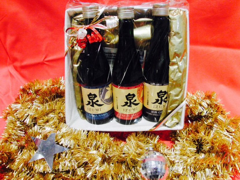 Izumi signature sake gift set