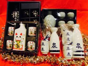 Tokkuri and Choko set
