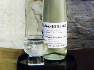 Arabashiri #82